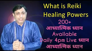 what is reiki benefits in hindi, What is Reiki Treatment Benefits in Hindi