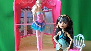 Видео с куклами серия 5 Монстер Хай, Клео де Нил записалась к Барби на балет