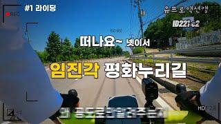#자린이 #유프로액션캠…