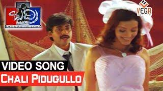Chali Pidugullo Video Song || Badri Telugu Movie ||  Pawan Kalyan, Renu Desai || Vega Music