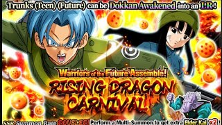 NEVER HAD LR LUCK LIKE THIS BEFORE!!! New LR Trunks & Mai Rising Dragon Carnival: DBZ Dokkan Battle