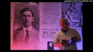 ''Камино де Сантяго'' и Родислав Стефанов в Стара Загора - 1 част