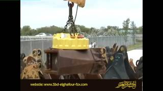 Lifting electric magnet (2)