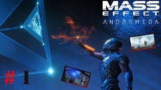 Скачать Mass Effect Andromeda прохождение 1 Ультра графика геймплей Gameplay