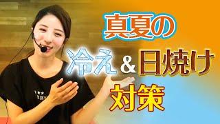 松井絵里奈のすっぴん美人を目指して 松井絵里奈 検索動画 24