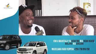 Mr Blue Nilikuwa najua WemaSepetu na T.I.D ni wapenzi wakati naingiza Verse zangu