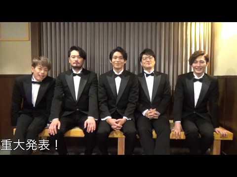 【TNS動画ニュース】スーパー銭湯アイドル・純烈からメッセージが届きました!
