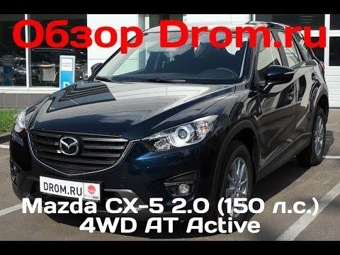 Отзывы владельцев Mazda CX 7 Мазда СХ 7 с ФОТО