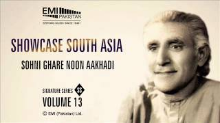 Sohni Ghare Noon Aakhadi | Pathanay Khan | Showcase South Asia - Vol.13