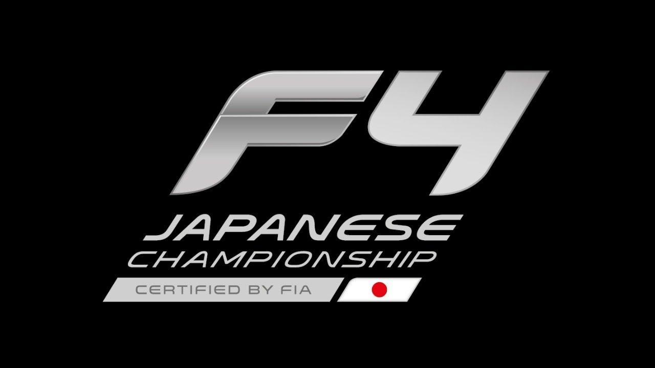 平良響選手 2020年日本チャンピオン!