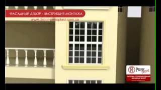 видео окраска фасадов стоимость