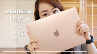 MacBook Air 2019 Unboxing