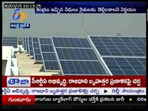 Solar Power Project Works By AP Government Takes Brisk ...