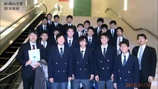 桐蔭学園中学校・高等学校