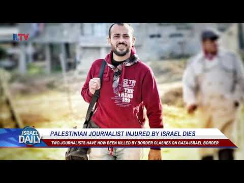 Your Morning News From Israel - Apr. 26, 2018.
