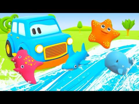 Умные машинки и игрушки для воды - Мультфильмы про машинки - Игры развивающие про рыбки
