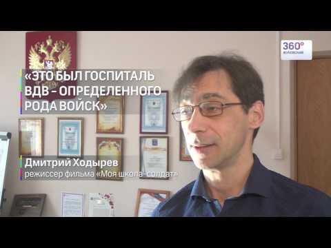К юбилею города и Дню Победы в Жуковском снимут фильм