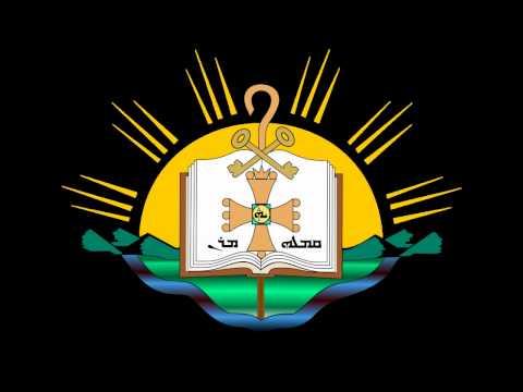 Modern Syriac/Aramaic Liturgy | ܨܠܘܬܐ ܣܘܪܝܬ