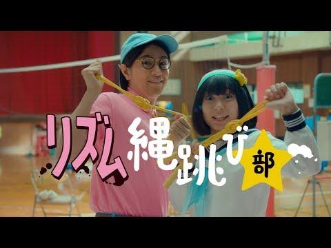 斎藤工、にゃんこスター・スーパー3助を完コピ ワイモバイル新テレビCM