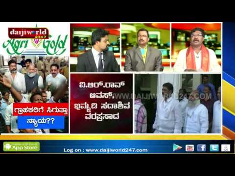 News Talk - Agri Gold Karmakanda │ Episode - 314 │Daijiworld Television