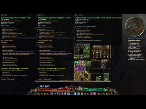 Download Grim Dawn V1 0 6 0 Bastion Of Chaos 2h Reaper