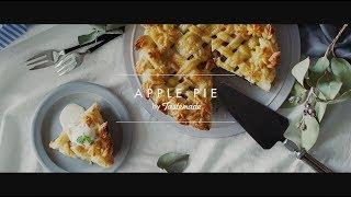 アップルパイ|テイストメイド ジャパンさんのレシピ書き起こし
