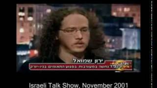 israel s aipac the voice of america part 2 of 2