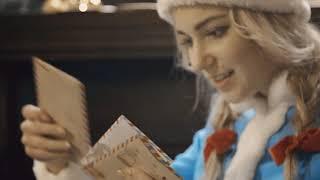 Лучшее Именное Видео поздравление от Деда Мороза 2020 для двоих деток