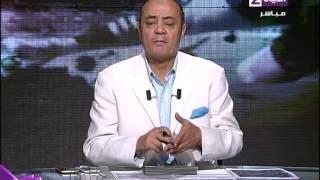 فيديو.. طارق يحيى: حمادة طلبة 'اتظلم' من نادي الزمالك