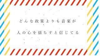 キレイゴト / Last Star 【リリックビデオ】