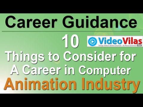 Computer Animation Industry Career Advice (Telugu): 10 Things to Consider for a Career (Part 01)