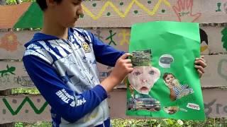 Детские презентации своих проектов - коллажей Мечты. Гриша