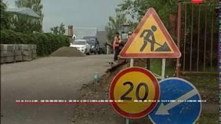 КРТВ Какие дороги ремонтировать подскажут жители