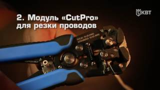 Кабельный стриппер WS-12 «Ягуар» (КВТ)