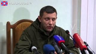 """Новости на """"Новороссия ТВ"""" 24 января 2015 года"""