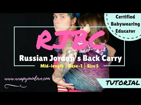 Russian Jordan's Back Carry (base -1 - size 5)