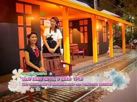 รายการวิถีไทย ตอน ดนตรี 4 ภาค Part 2
