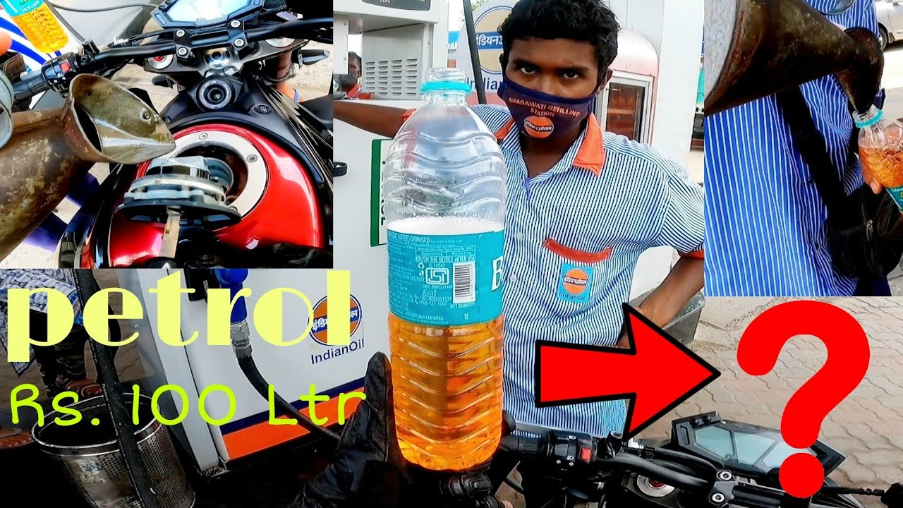 Petrol pump Exposed ll watch this video 😱😱z800 rider