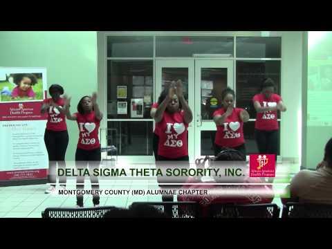 African American Health Program Community Day 2014