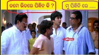 rajpal yadav full comedy chup chup ke