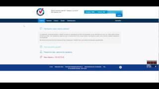 Заработок на опросах 100 рублей 30 минут проверенный способ