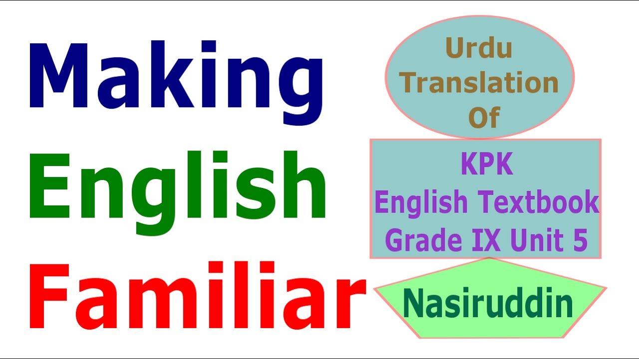 KPK English Grade IX Unit 5 Nasiruddin