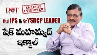 Sr.YSRCP Leader And Retired IPS Shaik Mohammad Iqbal Exclusive Interview | Dot News