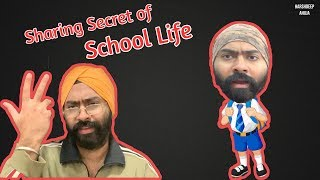 Sharing Secret of School Life | Harshdeep Ahuja