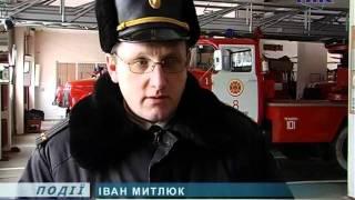 Рятувальники провели відкритий урок у Печеніжині