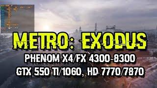 Metro: Exodus | Метро: Вихід на слабкому ПК - Phenom x4/FX 4300-8300, GTX 550 Ti/1060, HD 7770/7870