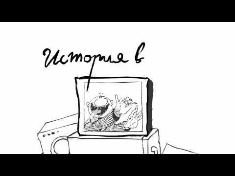 """Интернет магазин """"Эльдорадо"""""""