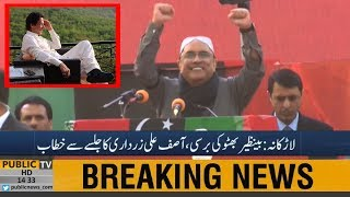 Asif Ali Zardari Speech at PPP jalsa in Larkana | 27 December 2018