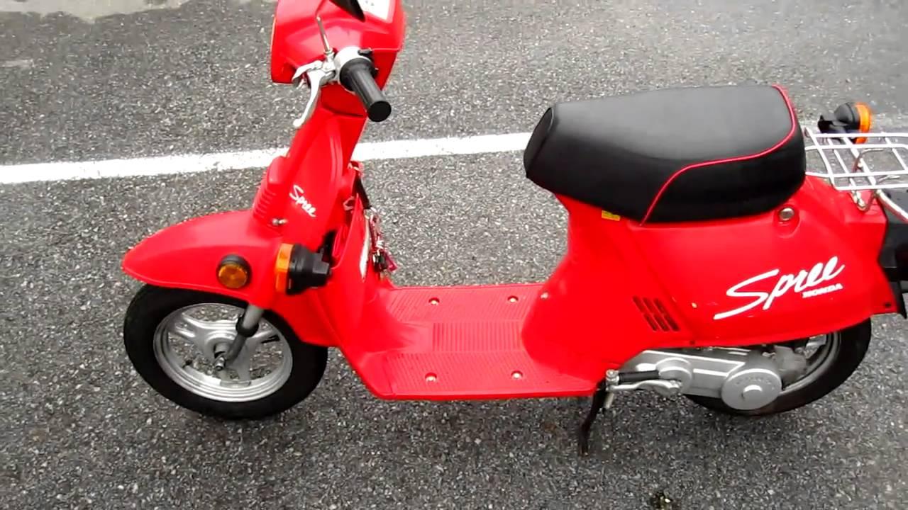 Spree moped 11