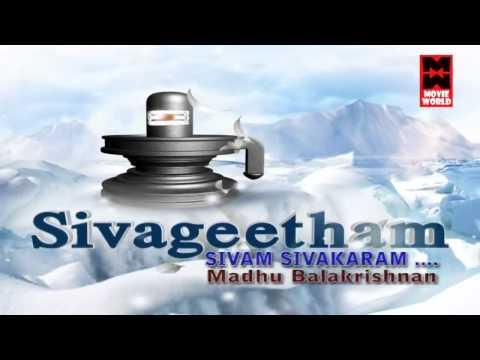 Ohm Ohm Shivam Shivakaram   Shivageetham   Madhu Balakrishnan